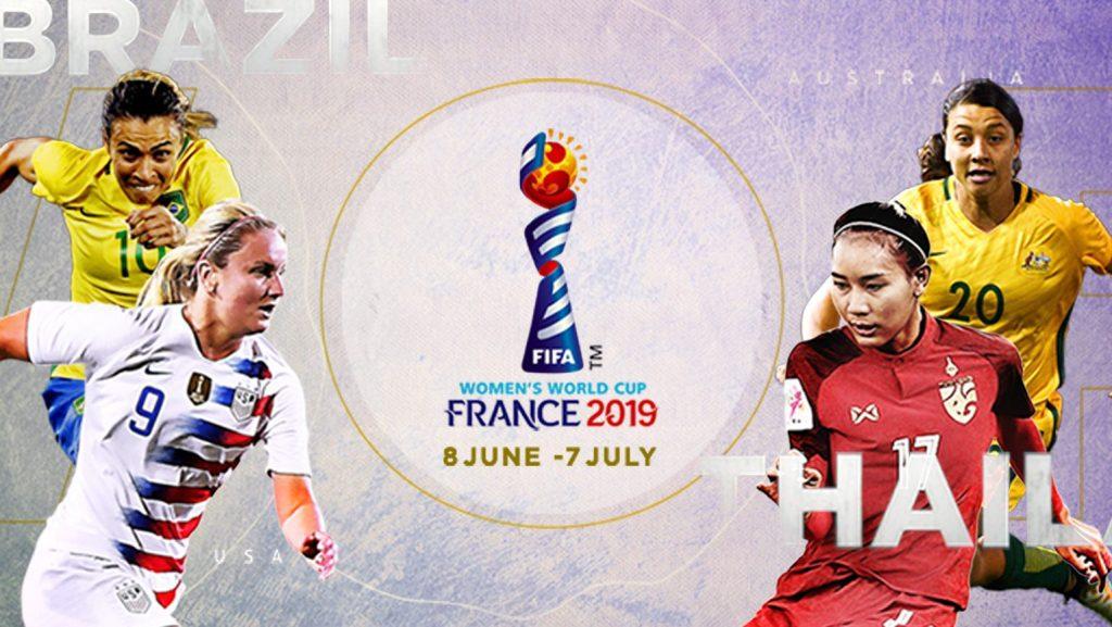 ฟุตบอลหญิง ในระดับโลก